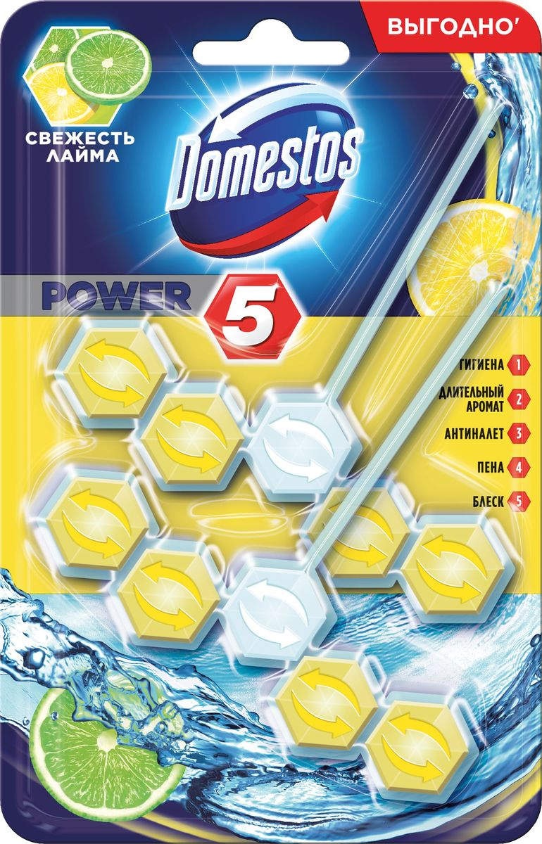 Блок для очищения унитаза Domestos Power 5. Свежесть Лайма, 2 х 55 г67380791Подвесной блок Domestos Power 5. Свежесть лайма предназначен для очищения унитаза. Он обеспечивает чистоту и свежесть до 3 недель.Средство образует обильную пену, предотвращает известковый налет, борется с неприятными запахами и микробами, обеспечивает длительный аромат лайма. Для достижения максимального эффекта поместите продукт в место наиболее сильного потока воды при смыве.Туалетный блок для унитаза Domestos Power 5 - это сила пяти компонентов. Товар сертифицирован.Как выбрать качественную бытовую химию, безопасную для природы и людей. Статья OZON Гид