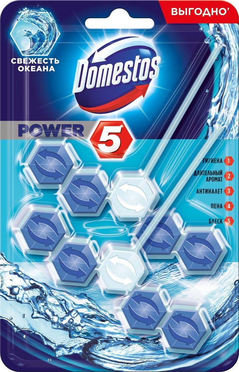 Блок для очищения унитаза Domestos Power 5. Свежесть Океана, 2 х 55 г средство чистящее domestos свежесть атлантики универс 24час