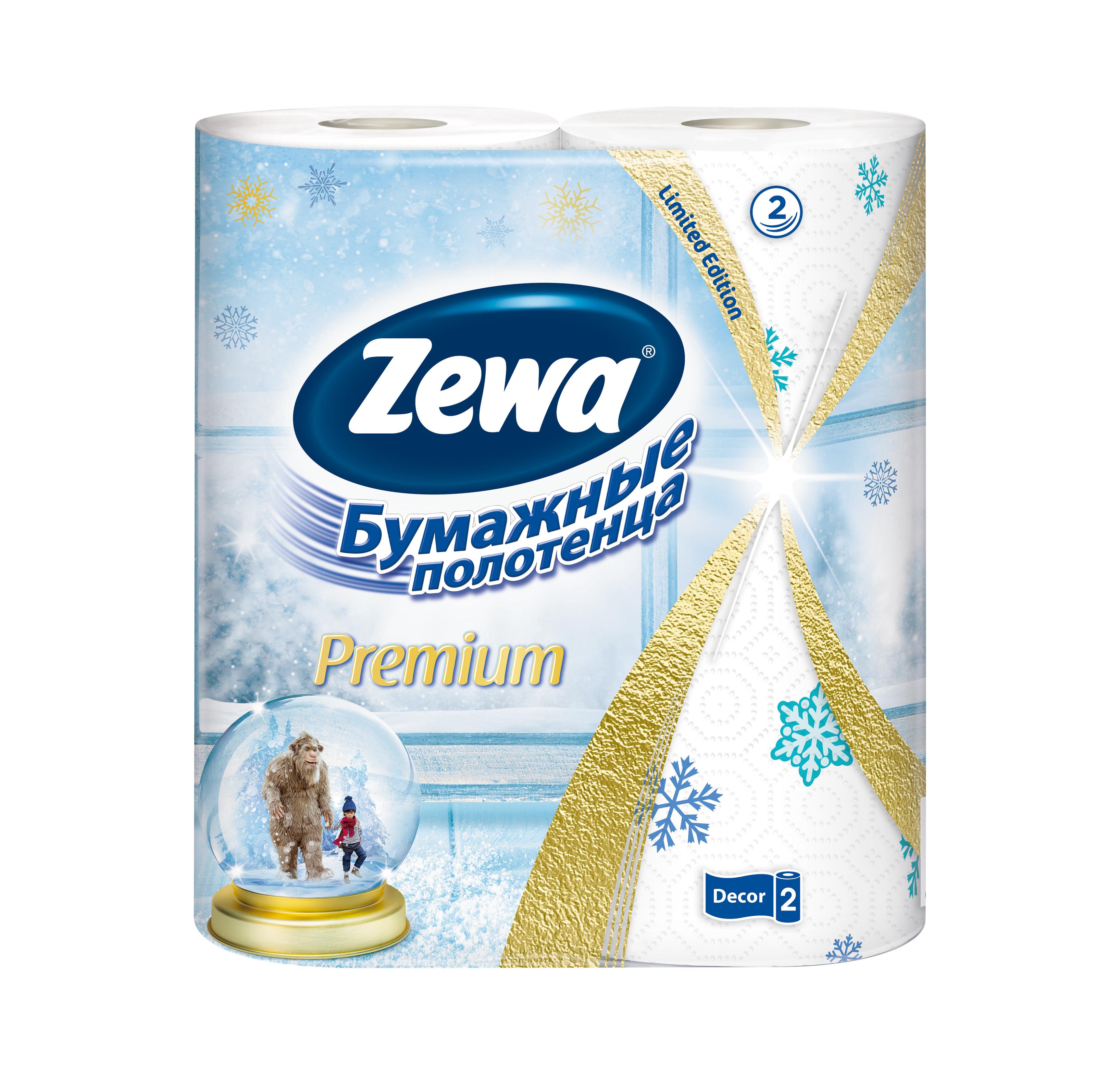 Полотенца бумажные Zewa Premium, двухслойные, 2 рулона. 144102144102Бумажные полотенца Zewa Premium прекрасно подойдут для использования на кухне. В комплекте - 2 рулона двухслойных полотенец с изображением снежинок и тиснением. Особенности полотенец Zewa:- не оставляют разводов на гладких и стеклянных поверхностях, - идеально впитывают влагу, - отлично впитывают жир, - подходят для ухода за домашними животными, бытовой техникой, автомобилем. Полотенца мягкие, но в тоже время прочные, с отрывом по линии перфорации.Товар сертифицирован.