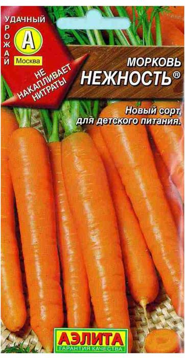 Семена Аэлита Морковь. Рогнеда4601729005152 Уважаемые клиенты! Обращаем ваше внимание на то, что упаковка может иметь несколько видов дизайна. Поставка осуществляется в зависимости от наличия на складе.
