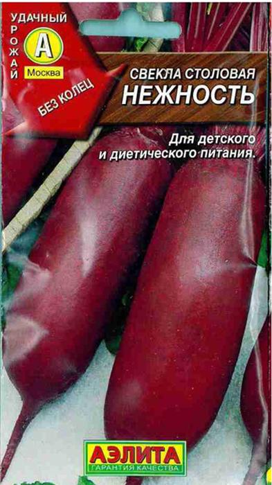 Семена Аэлита Свекла. Нежность4601729028175Уважаемые клиенты! Обращаем ваше внимание на то, что упаковка может иметь несколько видов дизайна. Поставка осуществляется в зависимости от наличия на складе.
