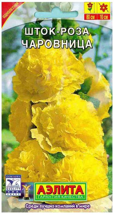 Семена Аэлита Шток-роза. Чаровница4601729051647Величественное, стройное растение с крупными махровыми, похожими на пионы,ярко-желтыми цветками, собранными в гигантские соцветия - вытянутые кисти.Прекрасно подходит длявысадки на заднем плане цветников, клумб,декорирования стен и оград. Срезанные соцветия в бутонах великолепнораспускаются в воде.Посев семян в марте – начале апреля в отдельные горшки на рассаду. В открытый грунт рассаду высаживают с конца мая. Возможен посев семян воткрытый грунт в мае-июне. В этом случае цветение на второй год. Растениямнеобходимы регулярные поливы, прополки, рыхления и подкормки. Уважаемые клиенты! Обращаем ваше внимание на то, что упаковка может иметьнесколько видов дизайна. Поставка осуществляется в зависимости от наличия наскладе.