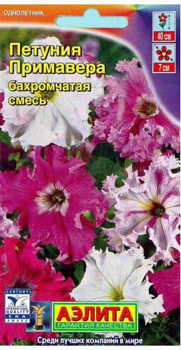 Семена Аэлита Петунья крупноцветковая бахромчатая. Примавера F14601729073441 Уважаемые клиенты! Обращаем ваше внимание на то, что упаковка может иметь несколько видов дизайна. Поставка осуществляется в зависимости от наличия на складе.