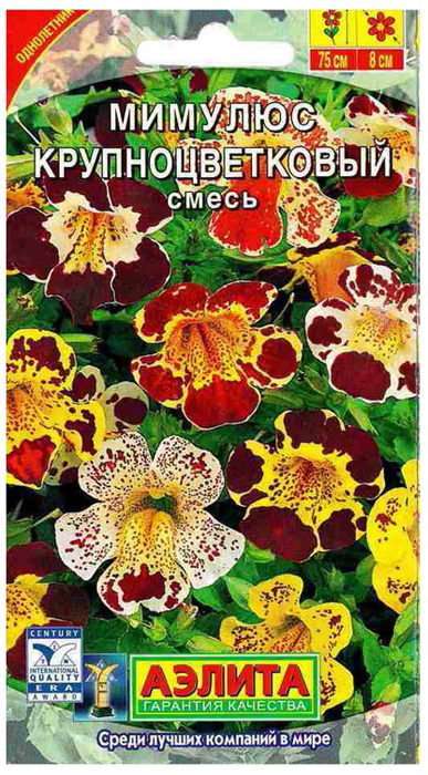 Семена Аэлита Мимулюс. Крупноцветковый тигровый смесь4601729073489Уважаемые клиенты! Обращаем ваше внимание на то, что упаковка может иметь несколько видов дизайна. Поставка осуществляется в зависимости от наличия на складе.
