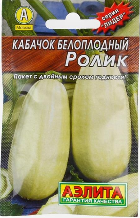 Семена Аэлита Кабачок белоплодный. Ролик семена удачные семена кабачок желтоплодный