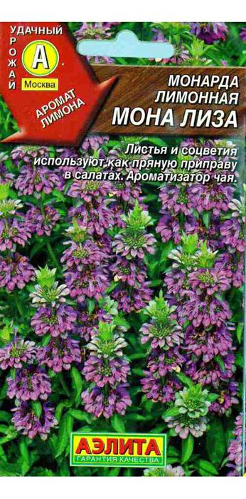 Семена Аэлита Монарда Лимонная. Мона Лиза4601729085796Неприхотливый однолетник, традиционный для сада ароматов.Формирует куст высотой 60-100 см, с разветвленными стеблями. На одномстебле образует 5-7 соцветий, расположенных мутовками. Все части растенияимеют сильный аромат лимона. Рекомендуется для использования листьев,стеблей и соцветий в качестве ингредиента ароматных чаев, пряно-вкусовойприправы к салатам, мясным блюдам, при консервировании, для ароматизацииваренья, кваса. Заготовку сырья проводят в период цветения в июле-августе.Масса одного растения 350-480 г. Растение красивоцветущее, можетиспользоваться в цветниках. Посев семян на рассаду. С появлением пары настоящих листочков сеянцыпикируют. Рассаду высаживают в открытый грунт, когда минует угрозазаморозков. Хорошо развивается на плодородных, влажных почвах,нейтральных по кислотности, при солнечной экспозиции в средней полосе или влегкой полутени в южных регионах.Уважаемые клиенты! Обращаем ваше внимание на то, что упаковка может иметьнесколько видов дизайна. Поставка осуществляется в зависимости от наличияна складе.