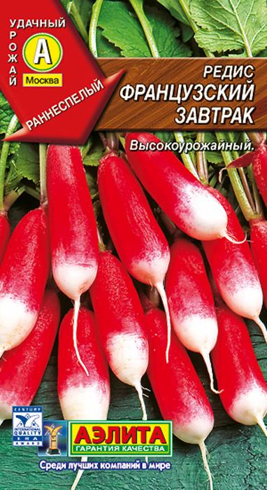 Семена Аэлита Капуста белокочанная. Харьковская зимняя4601729095061 Уважаемые клиенты! Обращаем ваше внимание на то, что упаковка может иметь несколько видов дизайна. Поставка осуществляется в зависимости от наличия на складе.