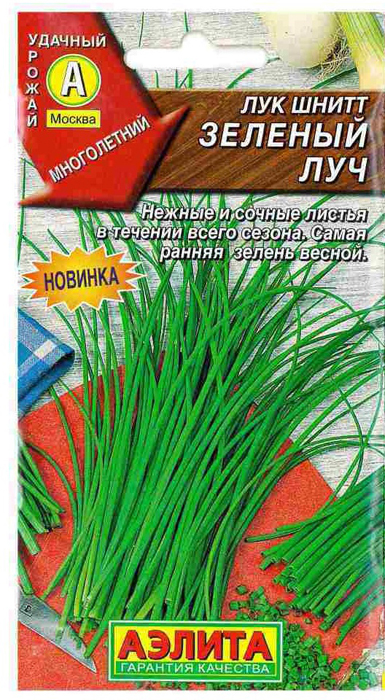 Семена Аэлита Лук шнитт. Зеленый луч4601729095634 Уважаемые клиенты! Обращаем ваше внимание на то, что упаковка может иметь несколько видов дизайна. Поставка осуществляется в зависимости от наличия на складе.