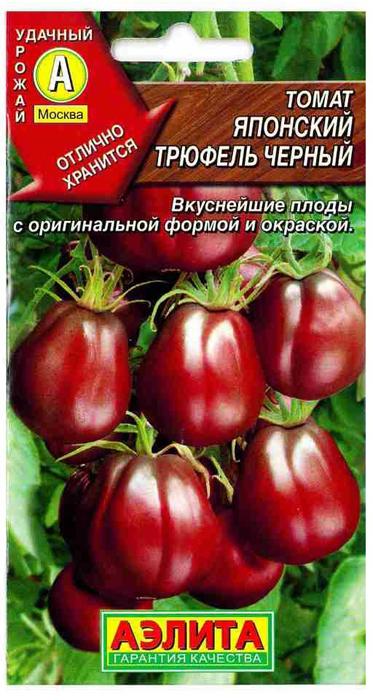 Семена Аэлита Томат. Японский трюфель черный4601729105050 Уважаемые клиенты! Обращаем ваше внимание на то, что упаковка может иметь несколько видов дизайна. Поставка осуществляется в зависимости от наличия на складе.