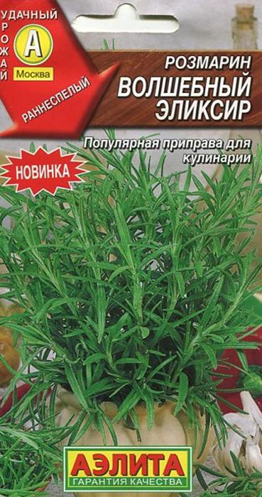 Семена Аэлита Розмарин. Волшебный эликсир4601729110450 Уважаемые клиенты! Обращаем ваше внимание на то, что упаковка может иметь несколько видов дизайна. Поставка осуществляется в зависимости от наличия на складе.