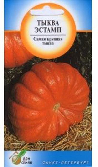Семена Сортсемовощ Тыква. Эстамп поиск семена тыква грибовская 10 шт