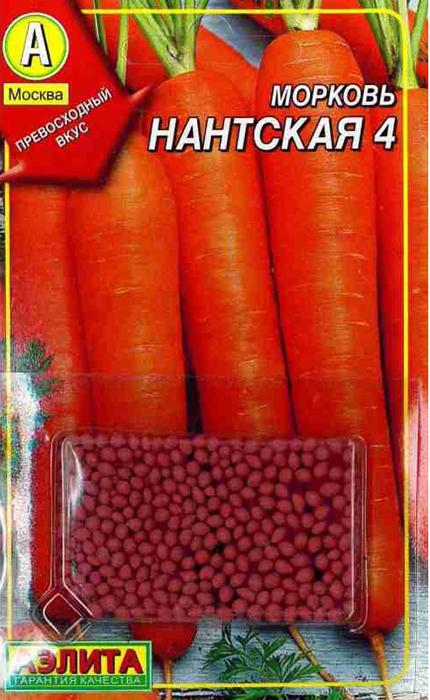 Семена Ависта Морковь. Нантская 4 улучшенная4605429000134 Уважаемые клиенты! Обращаем ваше внимание на то, что упаковка может иметь несколько видов дизайна. Поставка осуществляется в зависимости от наличия на складе.