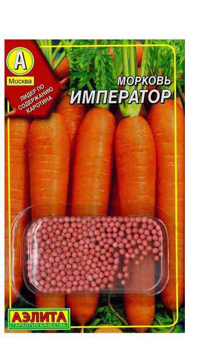 Семена Ависта Морковь. Император4605429000455Уважаемые клиенты! Обращаем ваше внимание на то, что упаковка может иметь несколько видов дизайна. Поставка осуществляется в зависимости от наличия на складе.