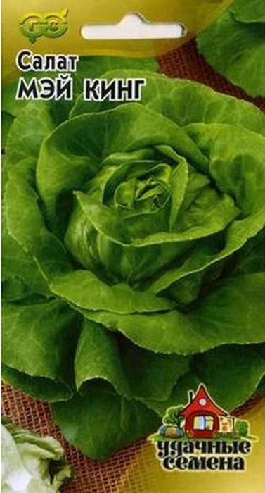 Семена Ависта Салат. Мэй Кинг4605429000578Уважаемые клиенты! Обращаем ваше внимание на то, что упаковка может иметь несколько видов дизайна. Поставка осуществляется в зависимости от наличия на складе.