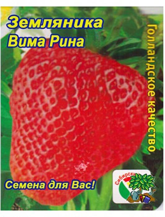 Семена Ависта Земляника. Вима Рина4605429002Вима Рина - является новинкой среди сортов постоянного плодоношения голландской селекции. Куст достаточно мощный,хорошо облиственный с зеленой листвой, цветоносы на уровне или ниже листьев. Ягоды большие ярко-красные с блеском, округло-конической формы, обладают очень хорошими вкусовыми качествами, сочные - что для голландцев проблематично, и плотной консистенцией. Сорту присуща хорошая транспортабельность. Усообразование выше среднего. За 2 года выращивания можно сказать, что сорт зимостойкий, жару переносит хорошо, к клещу устойчив, нуждается в обработке от пятнистости.Уважаемые клиенты! Обращаем ваше внимание на то, что упаковка может иметь несколько видов дизайна. Поставка осуществляется в зависимости от наличия на складе.