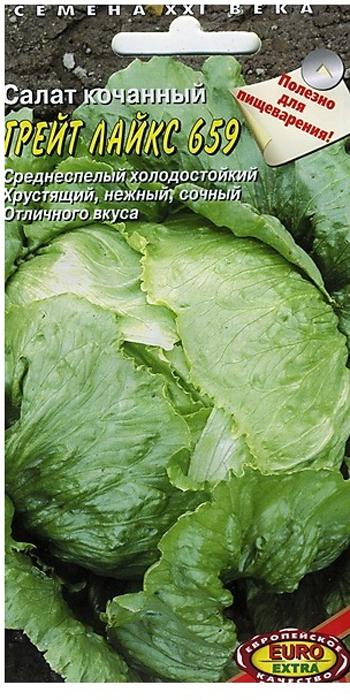 Семена Ависта Салат. Грейт Лайкс 659 семена ависта свекла цилиндра