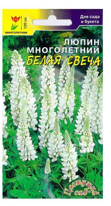 Семена Цветущий сад Люпин. Гигантская Свеча смесь4607021801614 Уважаемые клиенты! Обращаем ваше внимание на то, что упаковка может иметь несколько видов дизайна. Поставка осуществляется в зависимости от наличия на складе.