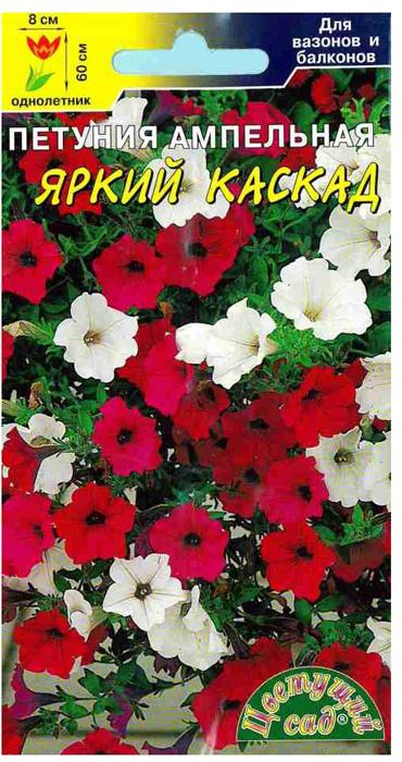 Семена Цветущий сад Петунья Яркий каскад смесь4607021802192