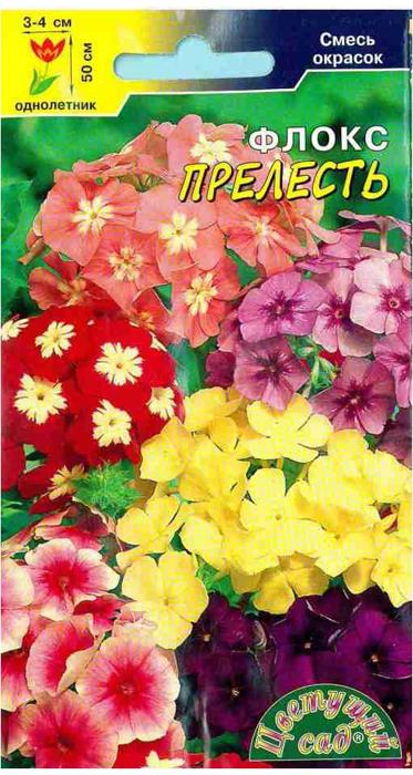 Семена Цветущий сад Флокс. Прелесть смесь покрывало флокс 230x250