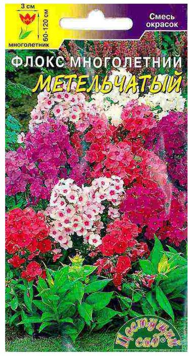 Семена Цветущий сад Флокс. Многолетний Метельчатый4607021803212 Уважаемые клиенты! Обращаем ваше внимание на то, что упаковка может иметь несколько видов дизайна. Поставка осуществляется в зависимости от наличия на складе.