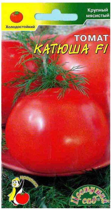 Семена Цветущий сад Томат. Катюша F14607021804646Уважаемые клиенты! Обращаем ваше внимание на то, что упаковка может иметь несколько видов дизайна. Поставка осуществляется в зависимости от наличия на складе.