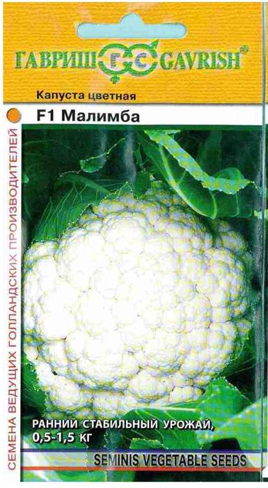 Семена Цветущий сад Капуста цветная. Малимба F14607021808842 Уважаемые клиенты! Обращаем ваше внимание на то, что упаковка может иметь несколько видов дизайна. Поставка осуществляется в зависимости от наличия на складе.