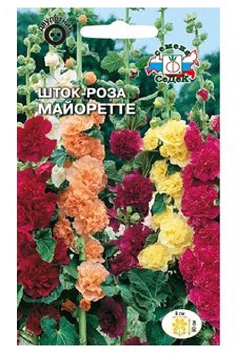 Семена Седек Шток-роза. Майоретте4607116266687 Уважаемые клиенты! Обращаем ваше внимание на то, что упаковка может иметь несколько видов дизайна. Поставка осуществляется в зависимости от наличия на складе.