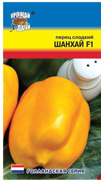 Семена Урожай удачи Перец. Шанхай F14607127312922 Уважаемые клиенты! Обращаем ваше внимание на то, что упаковка может иметь несколько видов дизайна. Поставка осуществляется в зависимости от наличия на складе.