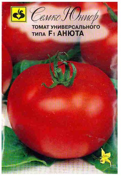 Семена Семко Томат Анюта F14640001822025 Уважаемые клиенты! Обращаем ваше внимание на то, что упаковка может иметь несколько видов дизайна. Поставка осуществляется в зависимости от наличия на складе.