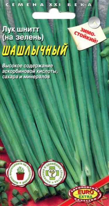 Семена Аэлита Лук-шнитт. Шашлычный4640012537758 Уважаемые клиенты! Обращаем ваше внимание на то, что упаковка может иметь несколько видов дизайна. Поставка осуществляется в зависимости от наличия на складе.