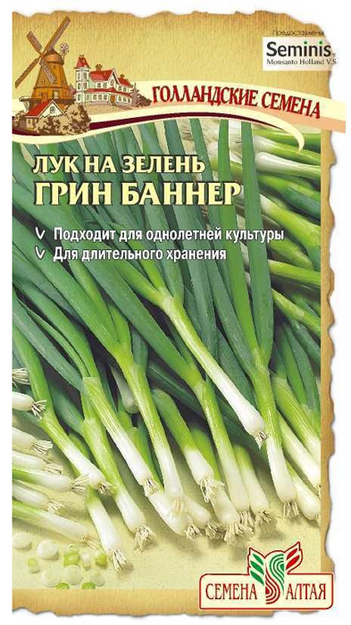 Семена Алтая Лук на зелень. Грин Баннер лук на зелень перформер отзывы
