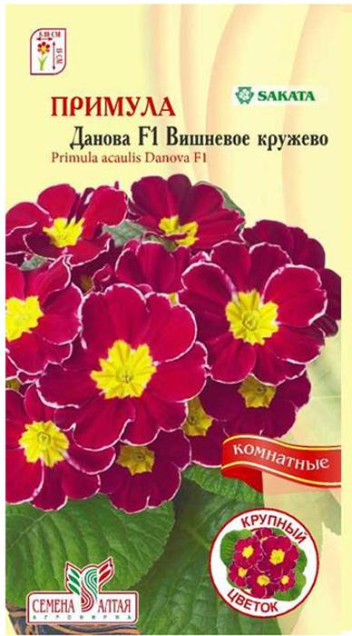 Семена Алтая Примула Данова. Розовая4680206020987 Уважаемые клиенты! Обращаем ваше внимание на то, что упаковка может иметь несколько видов дизайна. Поставка осуществляется в зависимости от наличия на складе.