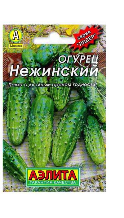 Семена Седек Огурец. Нежинский. 4690368008372 семена седек тыква бутылочная декоративная