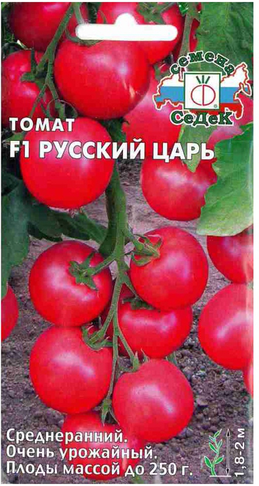 Семена Седек Томат. Русский Царь4690368014656 Уважаемые клиенты! Обращаем ваше внимание на то, что упаковка может иметь несколько видов дизайна. Поставка осуществляется в зависимости от наличия на складе.