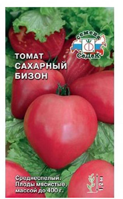 Семена Седек Томат. Сахарный бизон4690368026529 Уважаемые клиенты! Обращаем ваше внимание на то, что упаковка может иметь несколько видов дизайна. Поставка осуществляется в зависимости от наличия на складе.