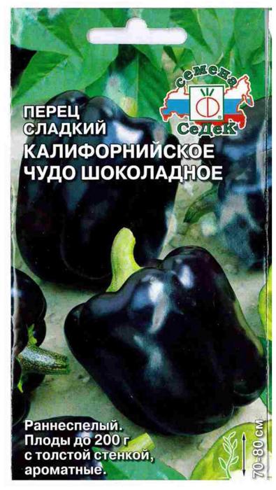 Семена Седек Перец сладкий. Калифорнийское чудо шоколадное4690368030434Раннеспелый (90-110 дней) сорт для открытого грунта и пленочных укрытий.Растение полураскидистое, высотой 70-80 см. Плоды пониклые, кубовидные,глянцевые, в технической спелости фиолетовые, в биологической – тёмно- красные, массой 150-200 г, сочные, ароматные. Толщина стенки 6-8 мм.Урожайность 6,5-7 кг/м2. Ценность сорта: устойчивостьк фузариозу,неблагоприятным погодным условиям, отличное качество плодов,транспортабельность. Рекомендуется для употребления в свежем виде втехнической и биологической спелости, для кулинарной переработки,консервирования, замораживания. Уважаемые клиенты! Обращаем ваше внимание на то, что упаковка может иметьнесколько видов дизайна. Поставка осуществляется в зависимости от наличия наскладе.