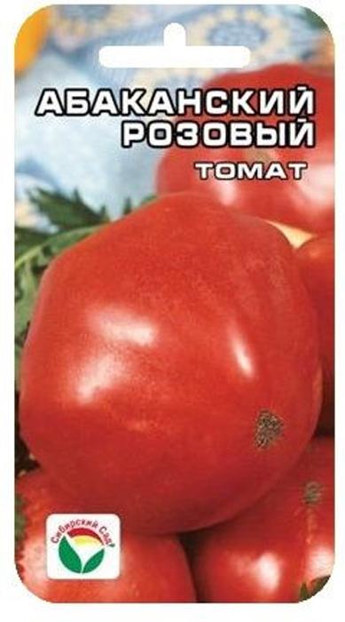 Семена Сибирский сад Томат. Абаканский розовый7930041230018 Уважаемые клиенты! Обращаем ваше внимание на то, что упаковка может иметь несколько видов дизайна. Поставка осуществляется в зависимости от наличия на складе.