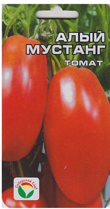 Семена Сибирский сад Томат. Алый мустанг7930041230087Томат. Алый мустанг - новый сорт сибирских селекционеров, отличающийся необычайно длинными сигаровидными плодами длиной 20-25 см.Растение индетерминантное, высотой до 1,5-1,8 м, предназначено для выращивания в 1-2 стебля в теплицах и открытом грунте. Плоды красно- малиновые, длинные, (их можно разломить, как огурец), мясистые и очень вкусные, массой 200-250 г (первые до 400 г), великолепны в салатах.Урожайность сорта высокая, до 5 кг с растения. На рассаду семена высевают за 55-60 дней до высадки на постоянное место. Оптимальная постоянная температура прорастания семян 23-25°С.Пикируют в фазе 1-2 настоящих листьев. При высадке в грунт на 1 квадратный метр размещают 3 растения. Для получения обильных урожаеврекомендуется производить своевременные подкормки и полив растений в течение всего вегетационного периода. Для улучшения образованиязавязей рекомендуется в период цветения каждые 5 дней легко встряхивать растение либо периодически обрабатывать стимуляторомобразования завязей. Для ускорения процесса всхожести семян, оздоровления растений, улучшения завязываемости плодов рекомендуется пользоваться специальноразработанными стимуляторами роста и развития растений. Уважаемые клиенты! Обращаем ваше внимание на то, что упаковка может иметь несколько видов дизайна. Поставка осуществляется взависимости от наличия на складе.