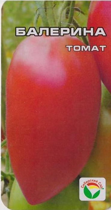 Семена Сибирский сад Томат. Балерина7930041230162Томат. Балерина - среднеранний сорт для открытого грунта. Куст компактный, высотой до 60 см. Плоды удивительно красивой и изящнойпулевидной формы, розовые, массой 60-120 г. Универсального назначения, вкусные. Будут очень привлекательно смотреться вконсервированном виде. Урожайность сорта 3-4 кг с 1 квадратного метра. Посев на рассаду производят за 50-60 дней до высадки растений напостоянное место. Оптимальная постоянная температура прорастания семян 23-25°С. При высадке в грунт на 1 квадратный метр размещают 5растений. Выращивается с умеренным пасынкованием. Сорт хорошо реагирует на полив и подкормки комплексными минеральнымиудобрениями.Для ускорения процесса всхожести семян, оздоровления растений, улучшения завязываемости плодов рекомендуется пользоваться специальноразработанными стимуляторами роста и развития растений. Уважаемые клиенты! Обращаем ваше внимание на то, что упаковка может иметь несколько видов дизайна. Поставка осуществляется взависимости от наличия на складе.