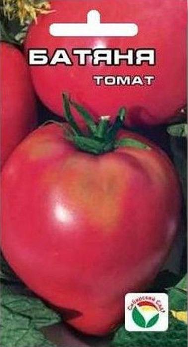 Семена Сибирский сад Томат. Батяня семена сибирский сад томат гулливер