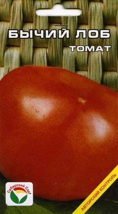 Семена Сибирский сад Томат. Бычий лоб семена сибирский сад томат гулливер