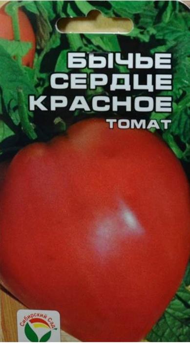 Семена Сибирский сад Томат. Бычье сердце красное7930041230339 Уважаемые клиенты! Обращаем ваше внимание на то, что упаковка может иметь несколько видов дизайна. Поставка осуществляется в зависимости от наличия на складе.