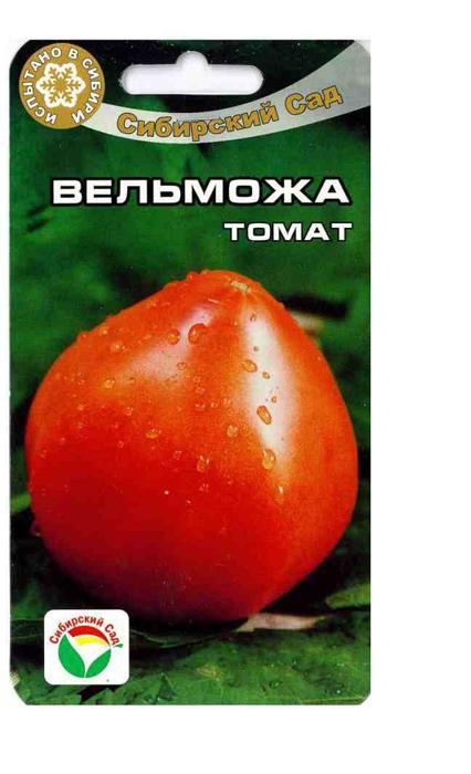 Семена Сибирский сад Томат. Вельможа Буденовка7930041230391 Уважаемые клиенты! Обращаем ваше внимание на то, что упаковка может иметь несколько видов дизайна. Поставка осуществляется в зависимости от наличия на складе.