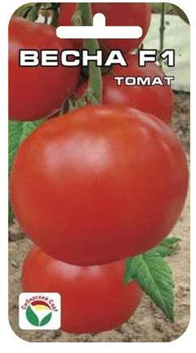 Семена Сибирский сад Томат. Весна F1 семена сибирский сад редис каспар f1