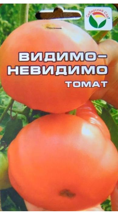Семена Сибирский сад Томат. Видимо-Невидимо7930041230452