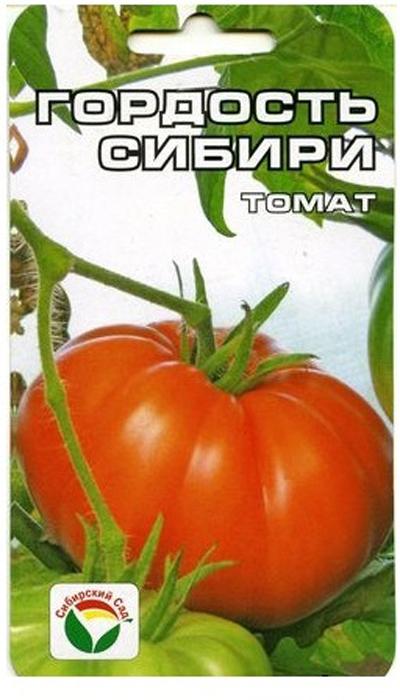 """Томат """"Гордость Сибири"""" заслуживает самой высокой оценки. Это ранний детерминантный сорт высотой до 1,5 м станет украшением, гордостью  вашей теплицы. Красивые плоскоокруглые ярко-красного цвета плоды, весом до 900 г порадуют вас отличным гармоничным вкусом.  Урожайность отменная.  Посев на рассаду производят за 50-60 дней до высадки растений на постоянное место. Оптимальная постоянная температура прорастания семян  23-25°С. При высадке в грунт на 1 квадратный метр размещают 4-5 растений. Сорт неприхотлив, хорошо реагирует на полив и подкормки  комплексными минеральными удобрениями. Для ускорения процесса всхожести семян, оздоровления растений, улучшения завязываемости плодов рекомендуется пользоваться специально  разработанными стимуляторами роста и развития растений. Уважаемые клиенты! Обращаем ваше внимание на то, что упаковка может иметь несколько видов дизайна. Поставка осуществляется в  зависимости от наличия на складе."""