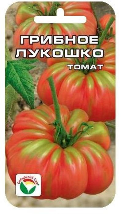 Семена Сибирский сад Томат. Грибное лукошко семена сибирский сад томат гулливер