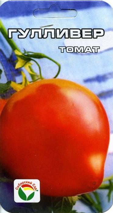 Семена Сибирский сад Томат. Гулливер7930041230551Новый среднеспелый высокоурожайный сорт для любителей крупноплодных томатов. Куст низкорослый, высотой до 70 см. Плоды сердцевиднойформы, красные, мясистые и очень крупные - массой до 800 г, вкусны в свежем виде и в зимних заготовках. Выращиваются в 2-3 стебля или безпасынкования в открытом грунте и пленочных укрытиях. Из-за высокой нагрузки плодами требуется обязательная подвязка растений.Урожайность сорта - до 7 кг с растения. Посев на рассаду производят за 60-70 дней до высадки растений на постоянное место. Оптимальная температура прорастания семян 23-25°С.При высадке в грунт на 1 квадратный метр размещают 3-5 растений. Для получения высоких урожаев необходимо обеспечить регулярный полив иподкормки растений в процессе вегетации.Для ускорения процесса всхожести семян, оздоровления растений, улучшения завязываемости плодов рекомендуется пользоваться специальноразработанными стимуляторами роста и развития растений.Уважаемые клиенты! Обращаем ваше внимание на то, что упаковка может иметь несколько видов дизайна. Поставка осуществляется взависимости от наличия на складе.