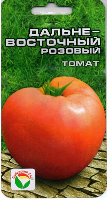 Семена Сибирский сад Томат. Дальневосточный роз7930041230568Уважаемые клиенты! Обращаем ваше внимание на то, что упаковка может иметь несколько видов дизайна. Поставка осуществляется в зависимости от наличия на складе.