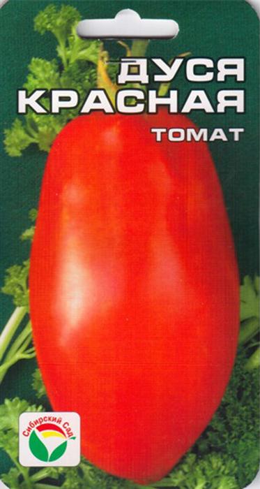 Семена Сибирский сад Томат. Дуся красная семена сибирский сад томат гулливер
